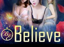 Believe - 宮崎市近郊