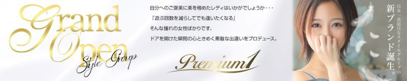 PLEMIUM1 -プレミアムワン- - 新宿・歌舞伎町