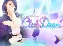 Club Dear 岡山店 - 岡山市内