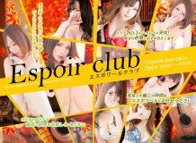 Espoir club(エスポワールクラブ) - 越谷・草加・三郷