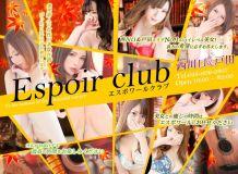Espoir club(エスポワールクラブ)西川口&戸田 - 西川口