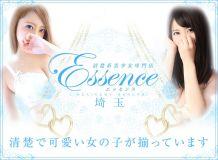 Essence埼玉~清楚系美少女専門店 - 本庄