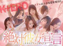 カワサキ EROTIC(ソープランド) - 川崎