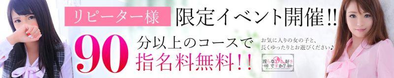 淫らなOL好きですか?広島オフィス - 広島市内