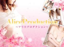 AliceProduction~アリスプロダクション~ - 名古屋