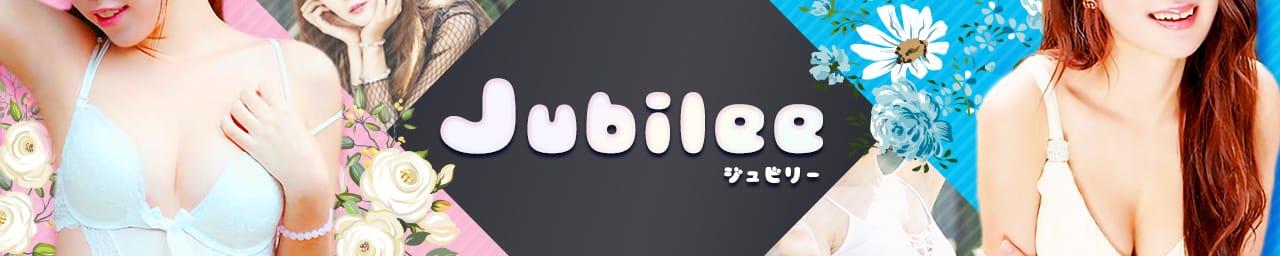 Jubilee-ジュビリー-
