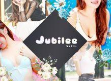 Jubilee-ジュビリー- - 静岡市内