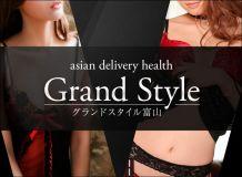 Grand Style(グランドスタイル)富山 - 富山市近郊