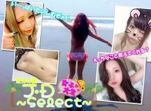 J.D~select~ - 浜松・掛川