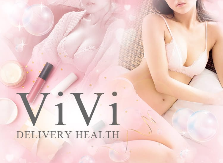 VIVI - 沼津・富士・御殿場