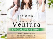 出張回春エステ Ventura-ベントゥーラ- - 札幌・すすきの