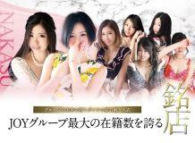 ロイヤルクラブ ラターシュ - 中洲・天神