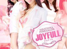 JOYFULL(ジョイフル) - 平塚