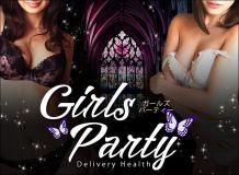 Girls Party(ガールズパーティー) - 神栖・鹿島