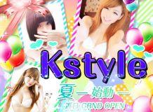 kstyle - 新橋・汐留