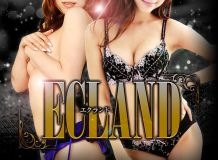 ECLAND-エクランド- - 松江