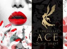 ACE lasty angel - 福岡市・博多