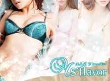 Ms' flavor エムズ フレーバー - 高松