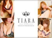 Tiara -ティアラ- - 八戸