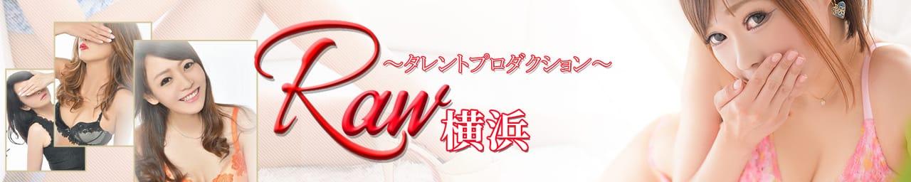 RAW横浜 タレントプロダクション