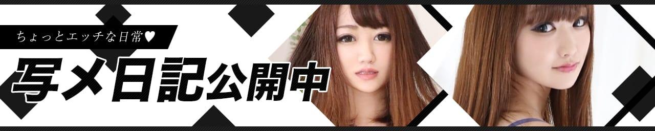 厳選美女専門デリバリー STELLA TOKYO その3