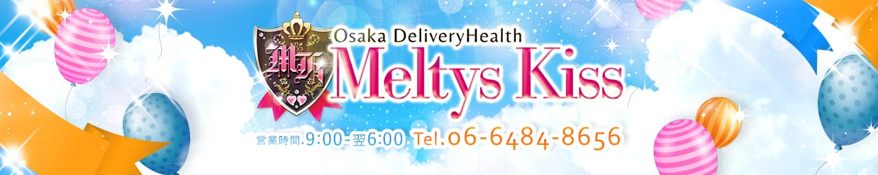 Melty's Kiss