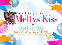 Melty's Kiss - 新大阪