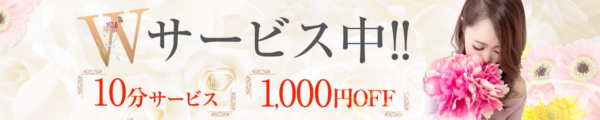 Men's Aroma Chamomile -カモミール- その2