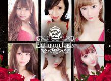 Platinum Lady (プラチナレディ) - 豊橋・豊川(東三河)