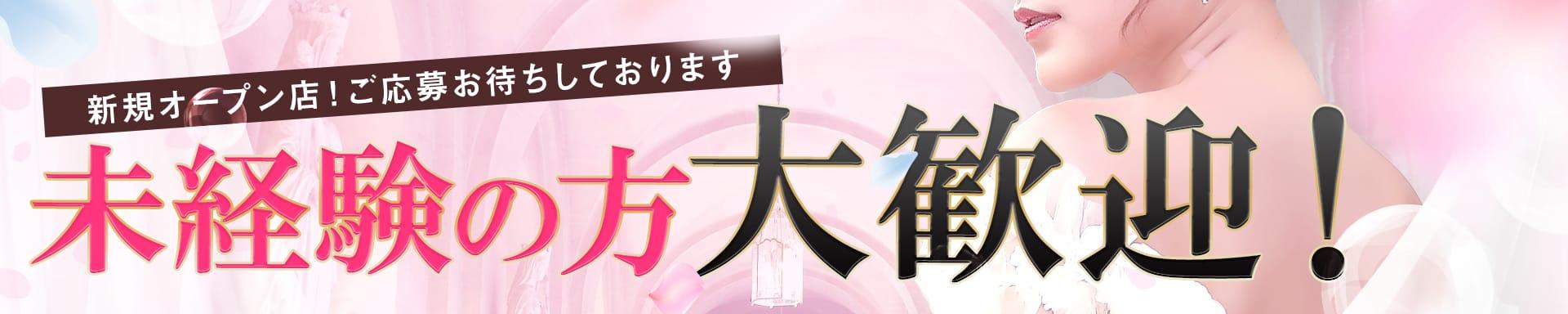 Medel Hearts~メデルハーツ~ その3