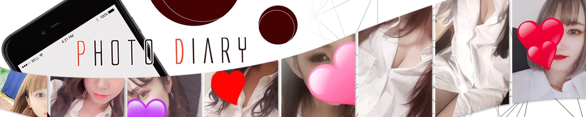 Medel Hearts~メデルハーツ~ その2