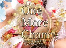 ワンモアチャンス(One more chance) - 善通寺・丸亀