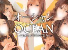 OCEAN〜オーシャン - 鳥取市近郊