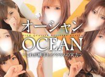 OCEAN〜オーシャン - 横手