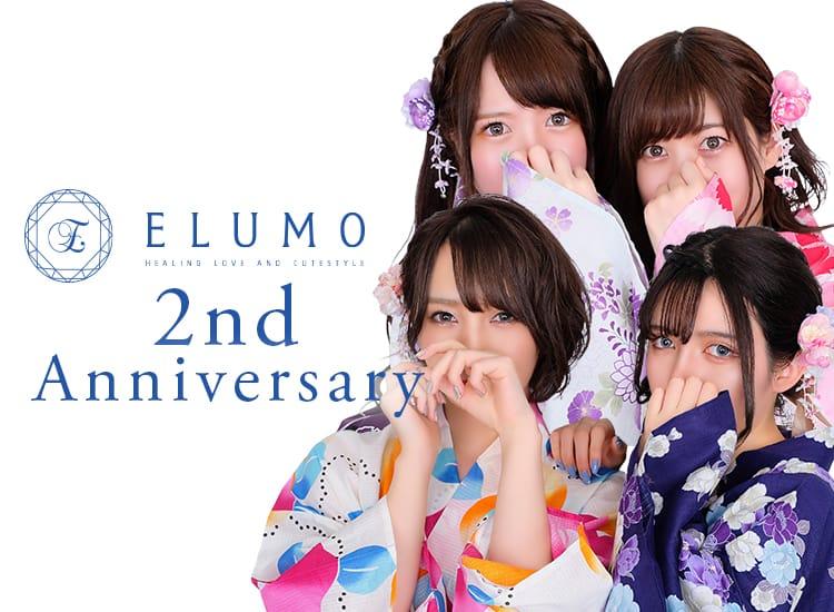 elumo - 中洲・天神
