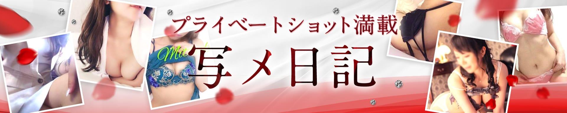 上野CLUB A(クラブエー) その3