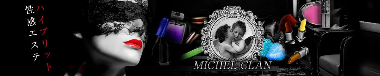 MICHEL CLAN