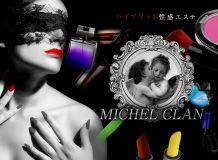MICHEL CLAN - 彦根・長浜