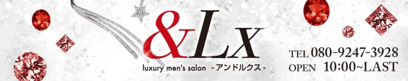 &Lx-アンドルクス- - 福岡市・博多