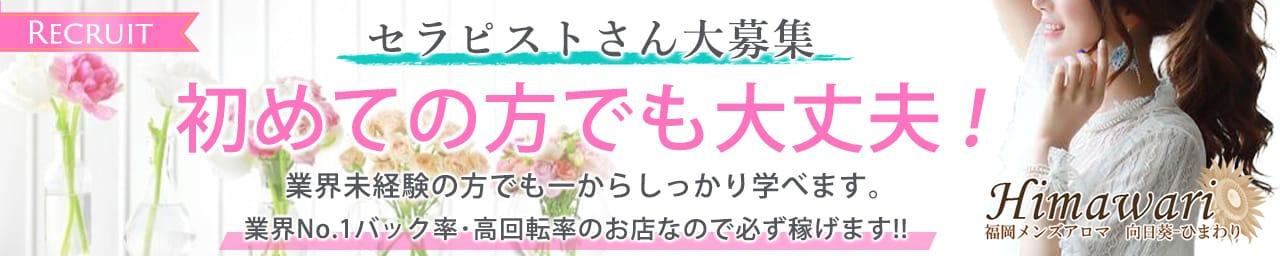 向日葵-ひまわり- その2