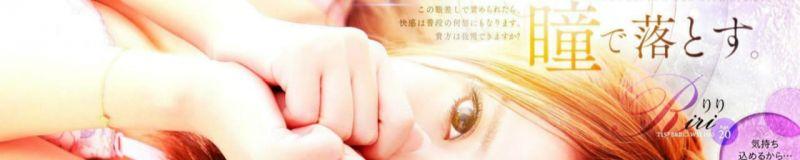 LOVE Angel - 松本・塩尻