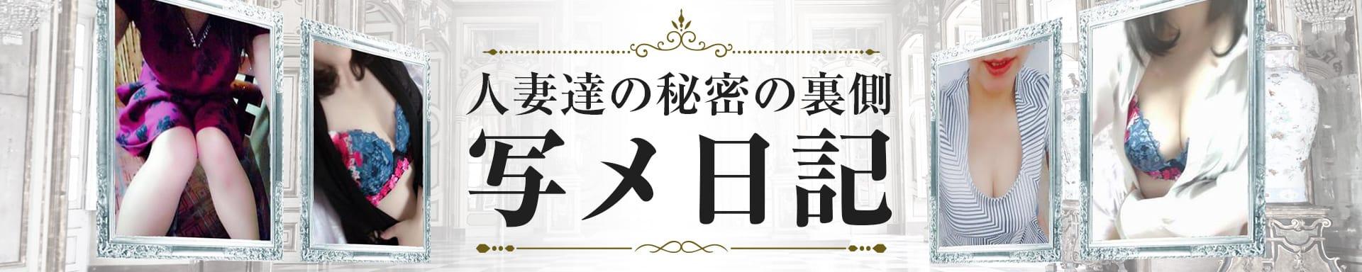 ミセス大阪 梅田店 その2