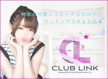 club LINK - 熊本市近郊