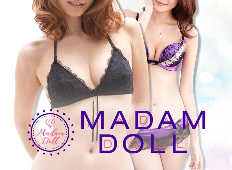 マダムドール - 太田