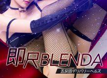 即尺BLENDA - 五反田