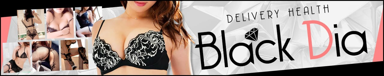 Black☆Dia