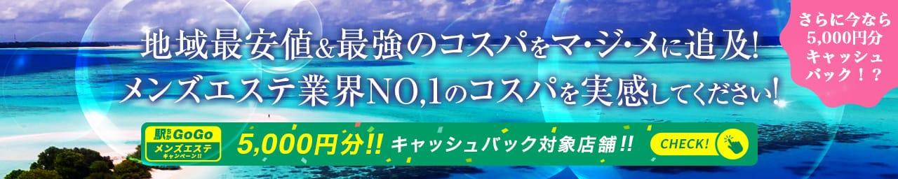 マ・ジ・メSPA(マジメスパ)~Blue&Another Sky~ その2