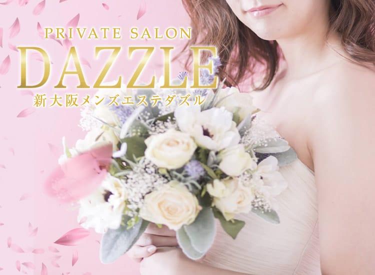 DAZZLE - 新大阪