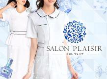 SALON PLAISIR サロン プレジア - 本町・堺筋本町