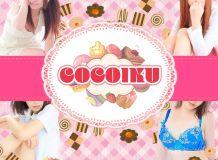 COCOIKU - 新宿・歌舞伎町